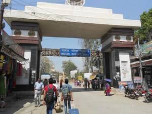 Life Main Ek Baar - Nepal