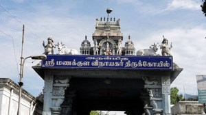 Pondicherry: my top 5 favorite places and things to do