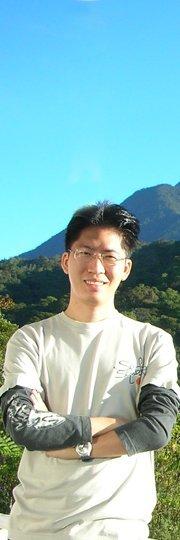 Kian Yang Low Travel Blogger