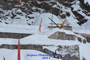 First Ever Snow Trek To Anjani Mahadev