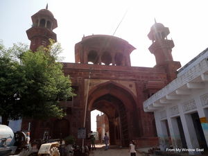 The Mughal Sarai of Jajau