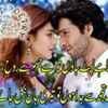 M Qasim M Qasim Travel Blogger