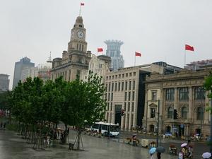 Shanghai Shenanigans