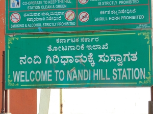 Heaven like no were... Nandi Hills