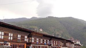 The Bhutan Narrative
