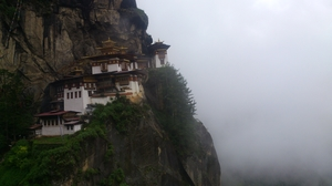 Those little experiences in Bhutan