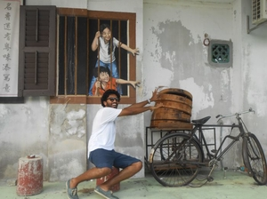 Siva Sankar Travel Blogger