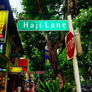 """Aesthetes Paradise"" Haji Lane - Singapore"