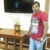 Ayub Bepari Travel Blogger