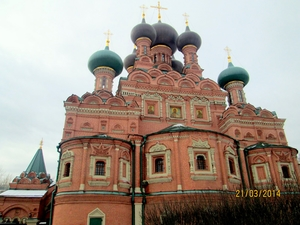 Russian Diaries