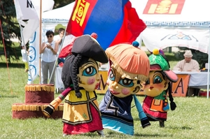 Nadaam Festival - Mongolia