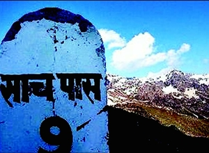Sach pass - Where courage fears to speak even...