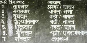 Uttarakhand: Trek to Dodital