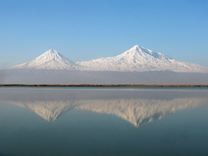 Ararat, Turkey: Home To Noah's Ark