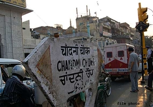 Streets That Show India's Unity In Diversity