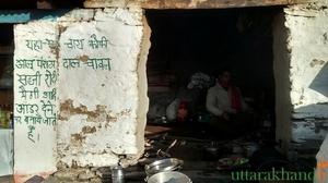 Chopta Tales