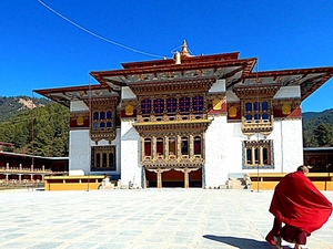 """Happiness is a state of mind"": Lessons from Bhutan"