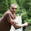 Paweł Chrzęszczyk Travel Blogger