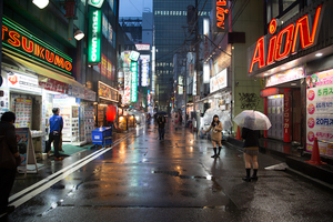 Introduction to Tokyo: First impressions of a Gaijin