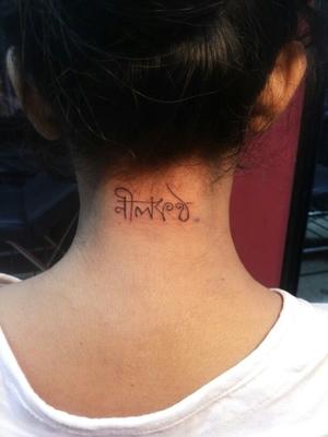 Sunetra Biswas Travel Blogger