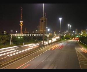 Kuwait Calling!