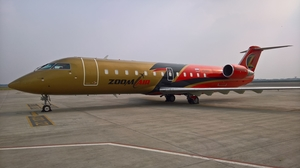 Flying to Dharamshala Set To Become Easier With India's New Private Airline – Zoom Air!
