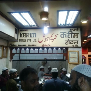 Exclusive eating joints in Jama Masjid Market