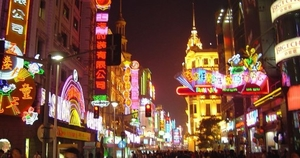 City Guides: Shanghai, China