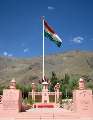 Kargil War Memorial: Drass