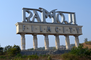 Ramoji Film City – A Pictorial Journey!