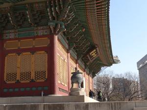 Strolling through Seoul