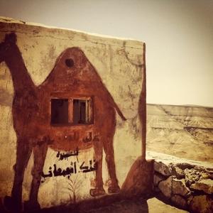 Road-trip through Jordan