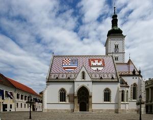My Zagreb vacation