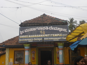 Backpack Trip to Gokarna-Mirjan-Murdeshwar