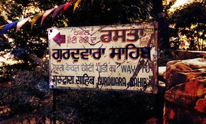 Trekking Himachal Pradesh Solo Part-4 (Kheerganga trek)