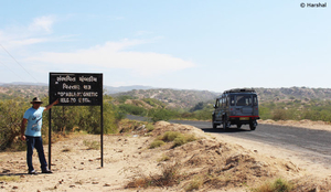 Road Trip to Kutch and Bhuj
