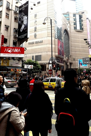 HongKong Street Shopping