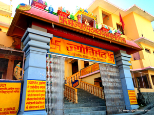 Jyotirmath (Joshimath) – Divine & Mystical