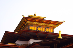 First International Trip | Bhutan in 9700