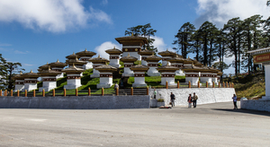 A Journey to Bhutan - The Land of Happiness