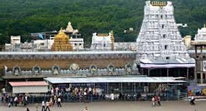 Tirupati Tirumala Venkatesha