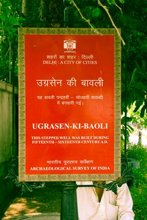 Banjara Chala Agrasen ki Baoli