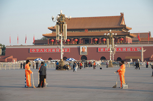 China City Tours: 24 Hours in Beijing