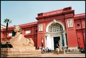 Cairo City Tours: Giza Pyramids & National Museum