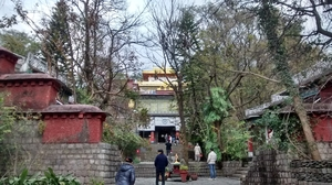 Dharamshala -- the beginning