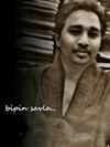 Bipin Savla Travel Blogger