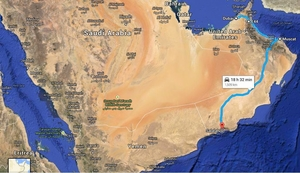 Dubai To Salalah Road Trip - Part 1