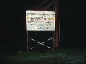 Our Trip To The Everest of Maharashtra - Kalsubai