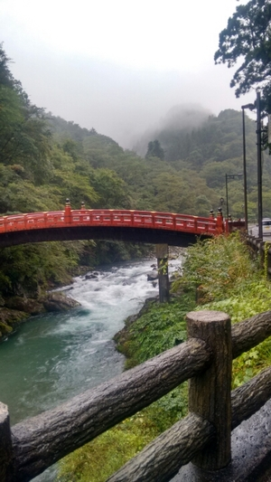 Nikko:World of Shrines