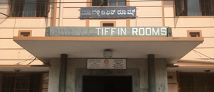 Must Visit in Bangalore | Mavalli Tiffin Room (MTR)